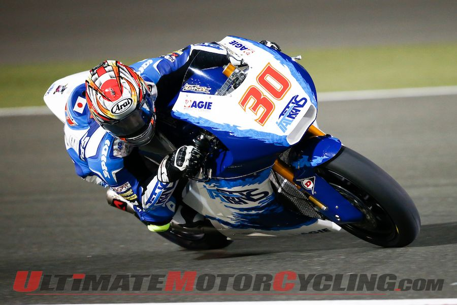 2013 Austin Moto2 at Circuit of the Americas | Preview