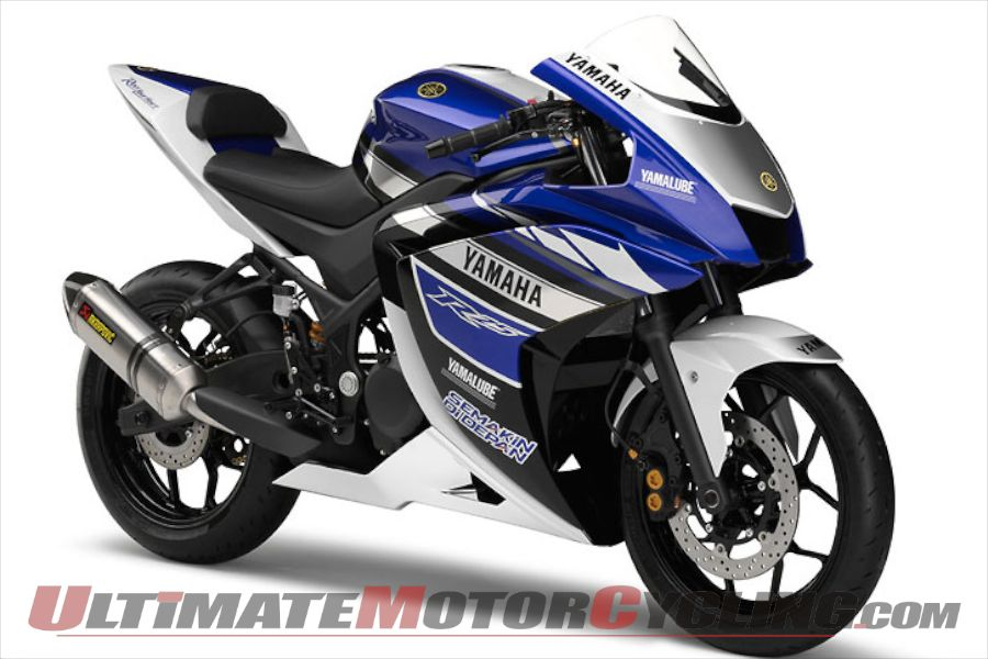 Yamaha Teases the YZF-R3 / YZR-R25 Sportbikes in New Video?