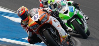 2015 Thailand Supersport Results | Wilairot's Debut Win