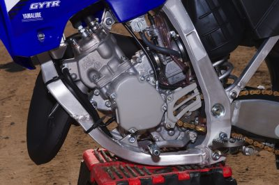 2018 Yamaha YZ125 engine power