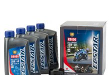 Suzuki 4 Quart Synthetic Oil Kit