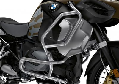 2019 BMW R 1250 GS Adventure upper engine protection