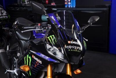 2020 Monster Energy Yamaha MotoGP Edition YZF-R3 First Look: Headlights
