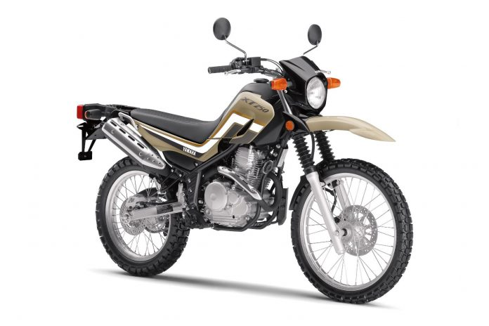 Yamaha XT250 2020 prices
